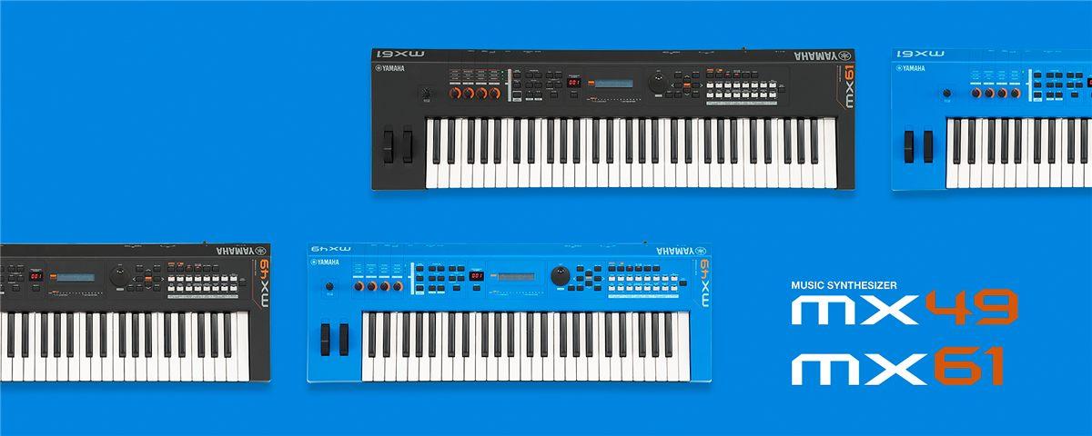 Yamaha Mx Editor